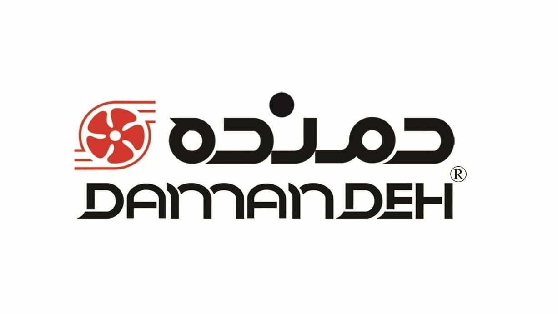 logo-damande