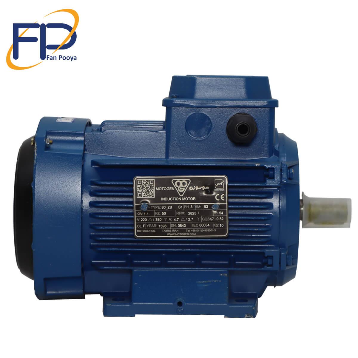 الکترو موتور موتوژن قدرت 1.1kw کیلو وات750 دور