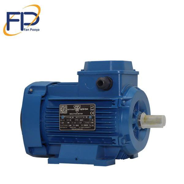 الکترو موتور موتوژن قدرت 0.55kw کیلو وات1500 دور