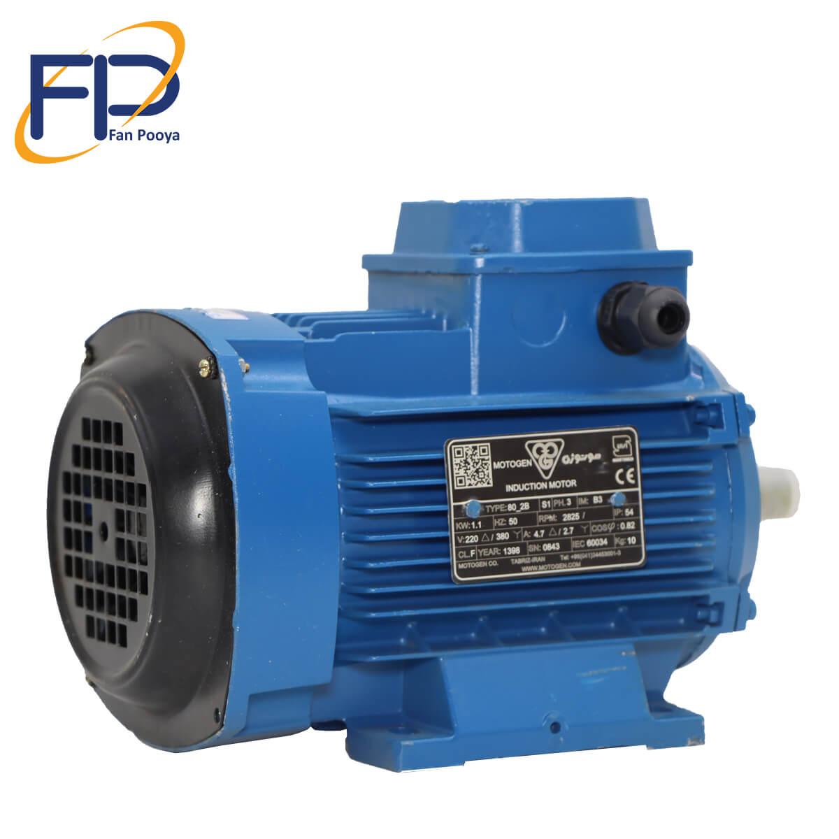 الکترو موتور موتوژن قدرت 1.1kw کیلو وات1500دور