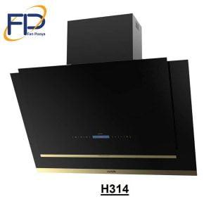 هود اشپزخانهALTON-H314